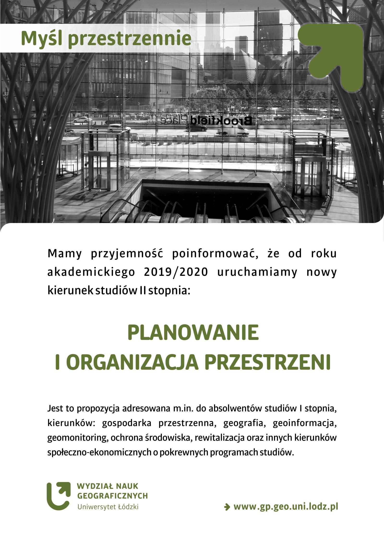 Uruchamiamy nowy kierunek studiów - Planowanie i organizacja przestrzeni